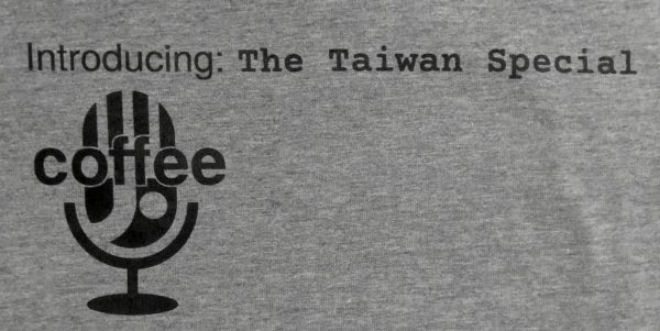 Introducing: The Taiwan Special (前面)